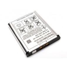 Baterija standard za Sony-ericsson K800