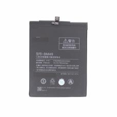 Baterija Teracell Plus za Xiaomi Mi Max (BM49)