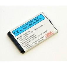 Baterija za Philips Fisio 530
