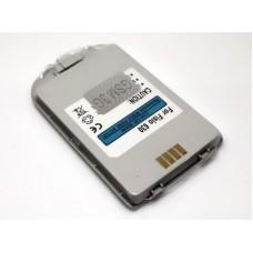 Baterija za Philips Fisio 630