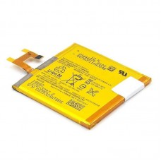 Baterija za Sony Xperia M2 /D2305 /M2 aqua D2403