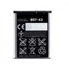 Baterija standard za Sony-ericsson U100