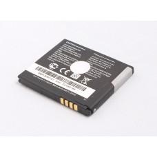 Baterija EXTREME za LG GD580