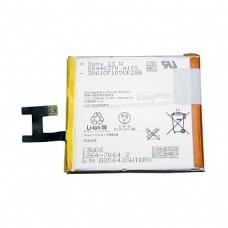 Baterija Teracell za Sony Xperia Z/L36H