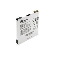 Baterija standard za ZTE V880D /N860 /U880E /V889D 1650mAh