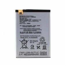 Baterija Teracell Plus za Sony Xperia X/ F5121
