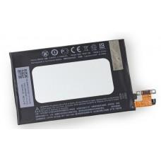Baterija Teracell za HTC ONE / M7