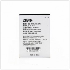 Baterija standard za ZTE Blade Q Maxi /N919