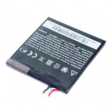 Baterija Teracell za HTC ONE X
