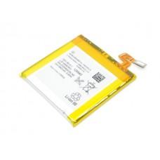 Baterija Teracell za Sony Xperia Ion /LT28I