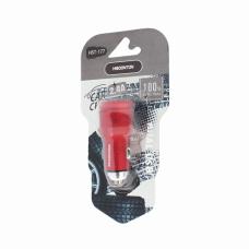 Auto punjac Hisoonton HST-177 dual USB 2.4A crveni
