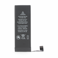 Baterija MF za iPhone SE