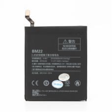 Baterija Standard za Xiaomi MI 5 (BM22)