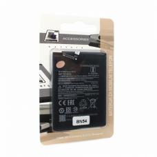 Baterija Standard za Xiaomi Redmi Note 9 (BN54)