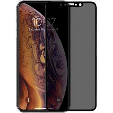 Tempered glass (staklo) Nillkin 3D AP+Max za iPhone 11 Pro Max 6.5 crni