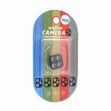 Zastita kamere za Huawei P40 Lite/Nova 6 SE zelena