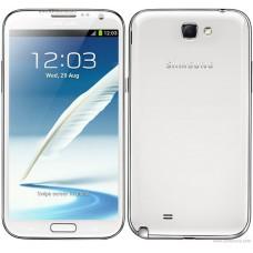 Maska za Samsung N7100 Note 2 bela ORG