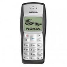 Maska AAA klase za Nokia 1100 crna