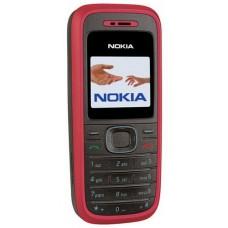 Maska AAA klase za Nokia 1200 crvena