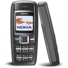 Maska AAA klase za Nokia 1600 crna