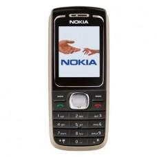 Maska AAA klase za Nokia 1650 crni