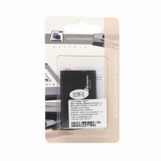 Baterija standard za Sony Xperia SP/M35H