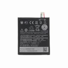 Baterija Teracell Plus za HTC Desire 530/630