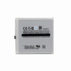 Baterija Teracell Plus za Meizu MX5 BT51