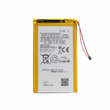 Baterija Teracell Plus za Motorola G3 FC40