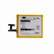 Baterija Teracell Plus za Sony Xperia E3/M2/M2 Aqua