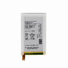 Baterija Teracell Plus za Sony Xperia E4/E4G