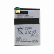 Baterija Teracell Plus za Sony Xperia L1/Xperia X