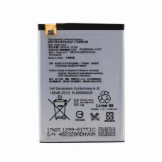 Baterija Teracell Plus za Sony Xperia X/F5121