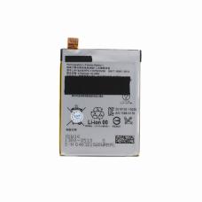 Baterija Teracell Plus za Sony Xperia X Performance