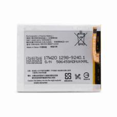 Baterija Teracell Plus za Sony Xperia XA/F3111