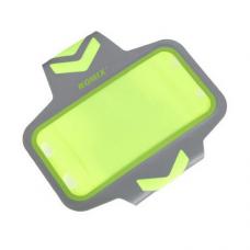 Futrola oko ruke Romix RH17 4.7 zelena